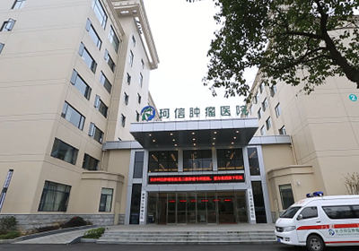 长沙珂信肿瘤医院PET-CT中心