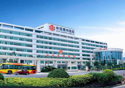中信惠州医院PET-CT中心