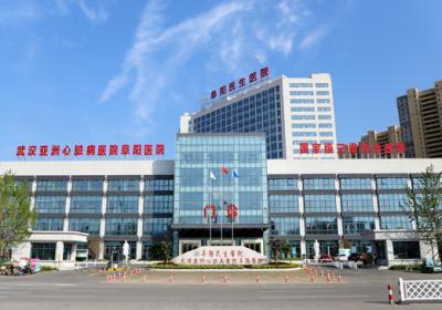 安徽阜阳民生医院petct中心