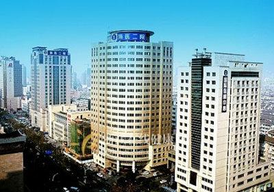 浙医二院国际医学中心petct中心